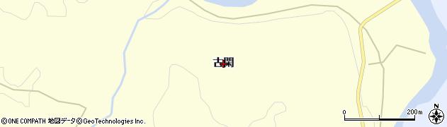 熊本県美里町(下益城郡)古閑周辺の地図