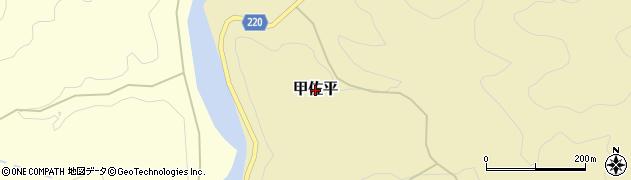 熊本県美里町(下益城郡)甲佐平周辺の地図