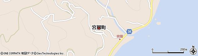 長崎県長崎市宮摺町周辺の地図