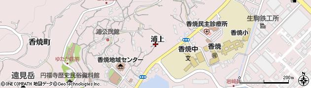 長崎県長崎市香焼町(浦上)周辺の地図