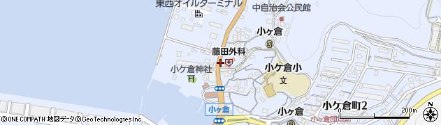 長崎県長崎市小ケ倉町周辺の地図