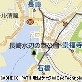 ダイワボウ情報システム株式会社 長崎支店