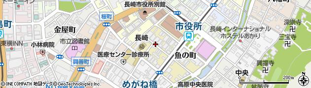 長崎県長崎市魚の町周辺の地図