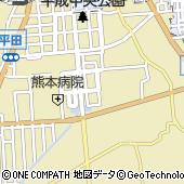 株式会社ルシアン 熊本営業所