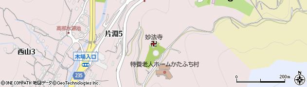 日本山妙法寺周辺の地図