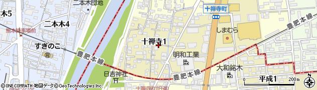熊本県熊本市中央区十禅寺周辺の地図