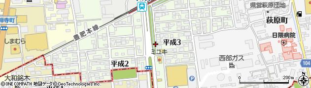 熊本県熊本市中央区平成周辺の地図
