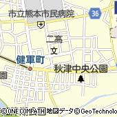 熊本県熊本市東区