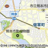 熊本県熊本市東区健軍