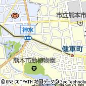 健軍校前駅