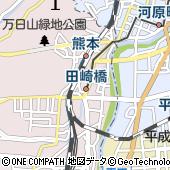 熊本国税局
