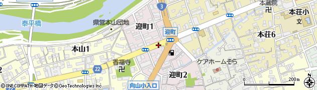 熊本県熊本市中央区迎町周辺の地図
