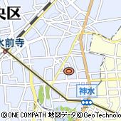 熊本県熊本市中央区水前寺公園28