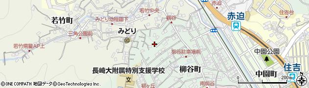 長崎県長崎市柳谷町周辺の地図