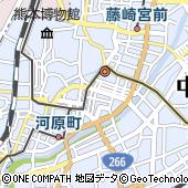 熊本県熊本市中央区花畑町