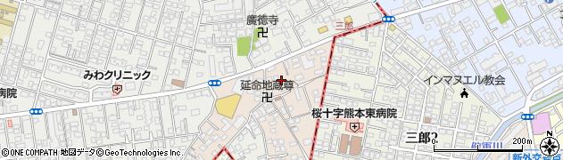 熊本県熊本市中央区三郎周辺の地図