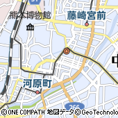 熊本県熊本市中央区花畑町10