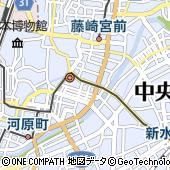 株式会社鶴屋百貨店 本館3階プリーツプリーズイッセイミヤケ・ミー・イッセイミヤケ