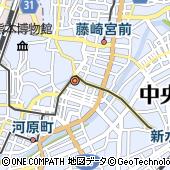 熊本県熊本市中央区手取本町5-1
