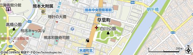 熊本県熊本市中央区草葉町周辺の地図