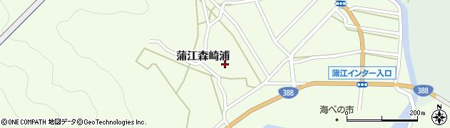 大分県佐伯市蒲江大字森崎浦1339周辺の地図