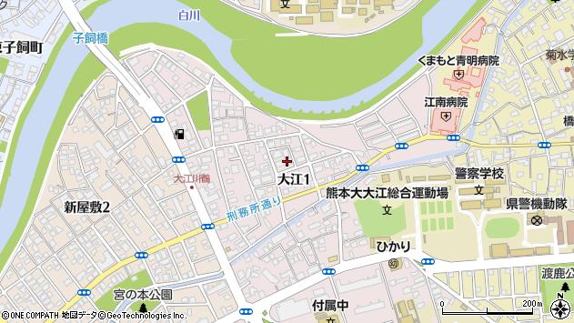 〒862-0971 熊本県熊本市中央区大江の地図