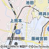 国立熊本大学教育学部附属小学校