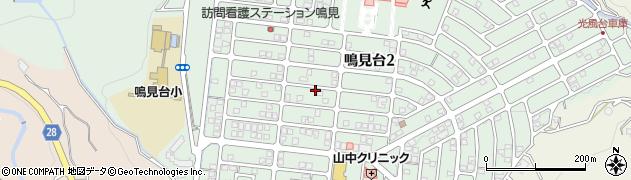 長崎県長崎市鳴見台周辺の地図