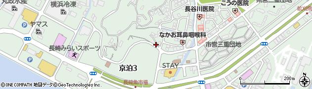 長崎県長崎市京泊周辺の地図