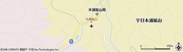 大分県佐伯市宇目大字木浦鉱山458周辺の地図