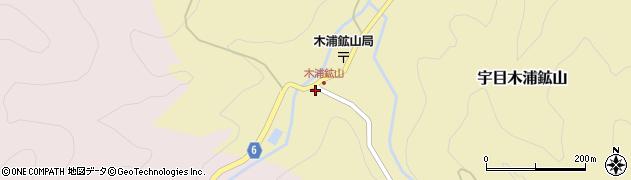 大分県佐伯市宇目大字木浦鉱山周辺の地図