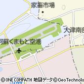 崇城大学 空港キャンパス
