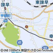 長崎県諫早市
