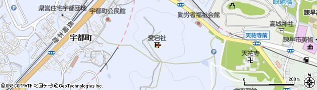 愛宕社周辺の地図