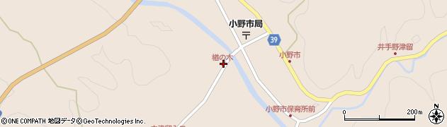 大分県佐伯市宇目大字小野市3485周辺の地図