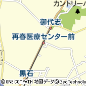 再春荘前駅