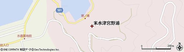 大分県佐伯市米水津大字宮野浦168周辺の地図