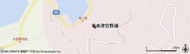 大分県佐伯市米水津大字宮野浦157周辺の地図