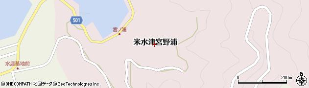 大分県佐伯市米水津大字宮野浦344周辺の地図