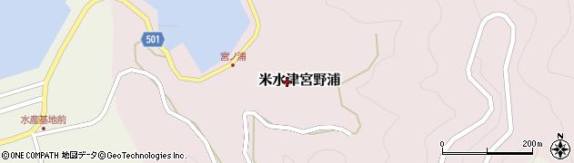 大分県佐伯市米水津大字宮野浦353周辺の地図
