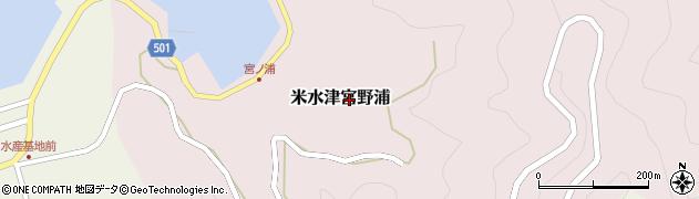 大分県佐伯市米水津大字宮野浦339周辺の地図