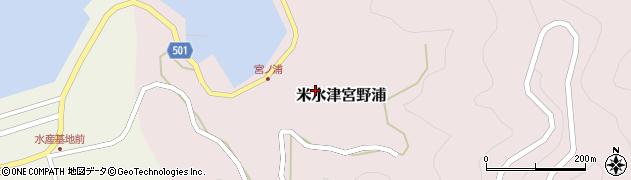 大分県佐伯市米水津大字宮野浦周辺の地図