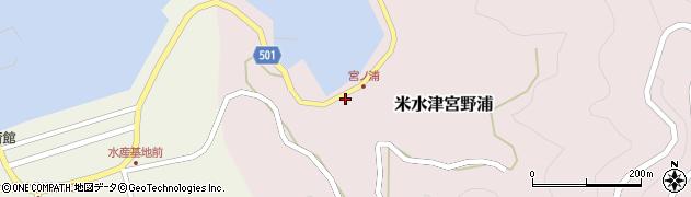大分県佐伯市米水津大字宮野浦2周辺の地図