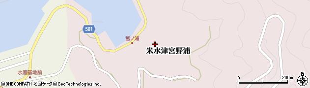 大分県佐伯市米水津大字宮野浦369周辺の地図