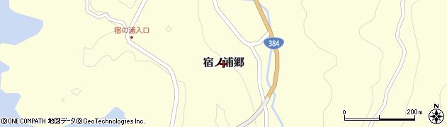 長崎県新上五島町(南松浦郡)宿ノ浦郷周辺の地図