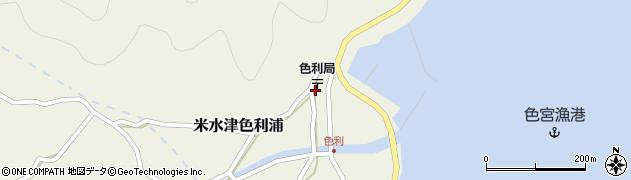 大分県佐伯市米水津大字色利浦332周辺の地図