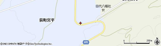 大分県竹田市荻町宮平3752周辺の地図