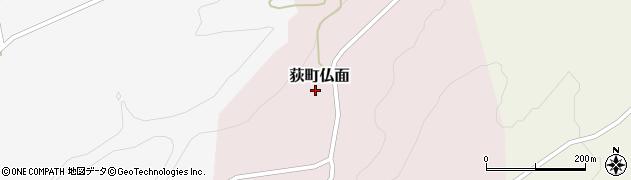大分県竹田市荻町仏面976周辺の地図