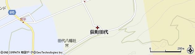 大分県竹田市荻町田代4467周辺の地図