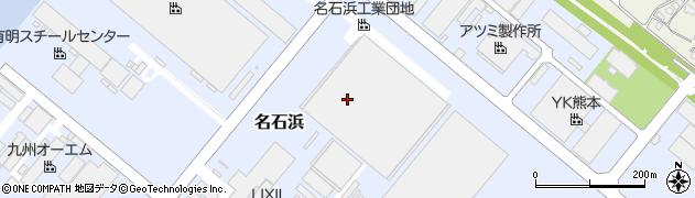 熊本県長洲町(玉名郡)名石浜周辺の地図